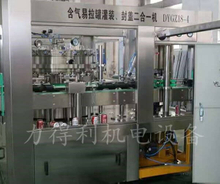 Aluminum Can Filling and Sealing Machine