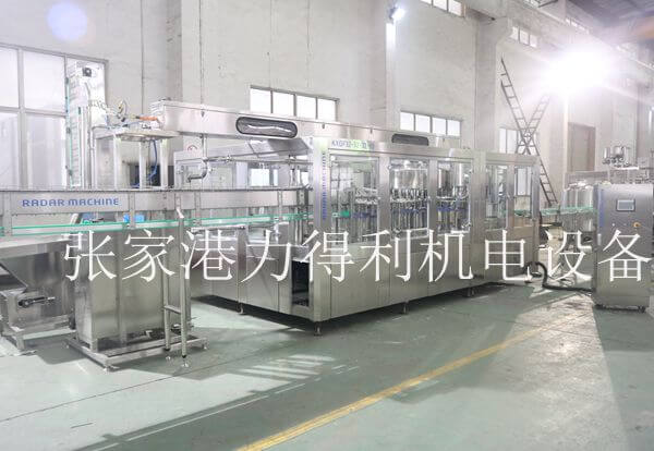 Good Quality Plastic PET Bottle Fruit Juice Filling Machine