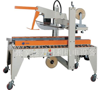 Automatic Top Flap Folding Carton Sealing Machine