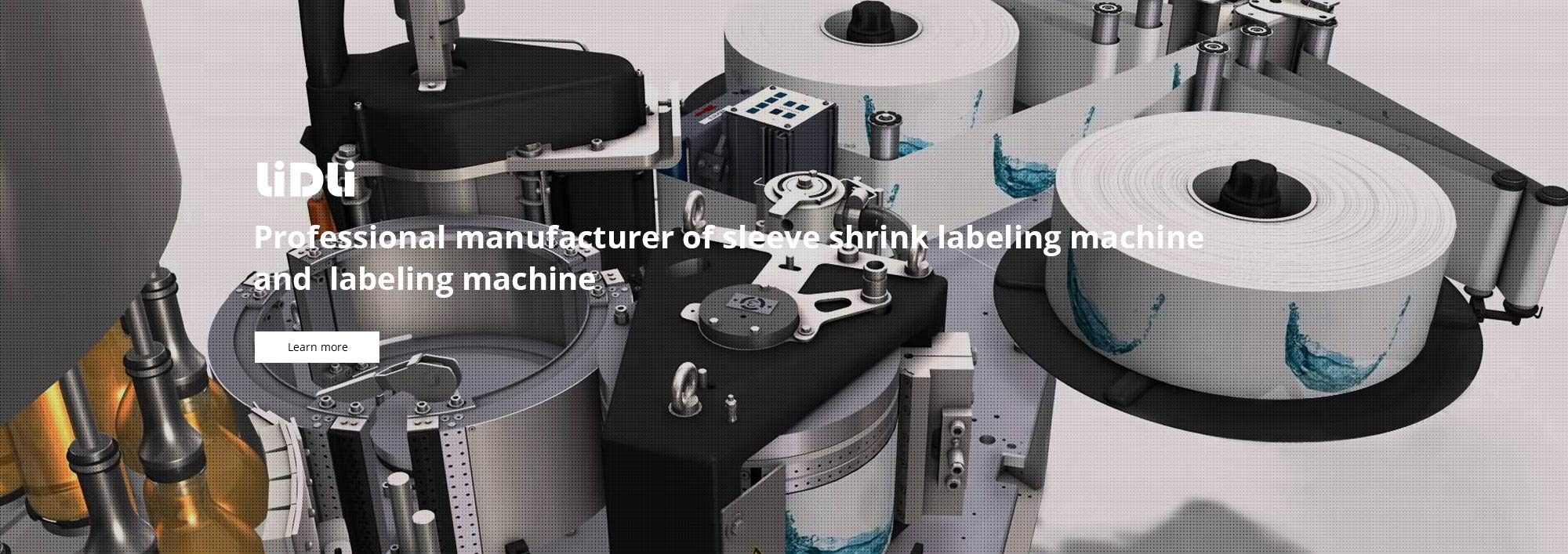 Professional manufacturer of sleeve shrink labeling machine and labeling machine