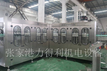 Beer Steel Bottle Filling Machine